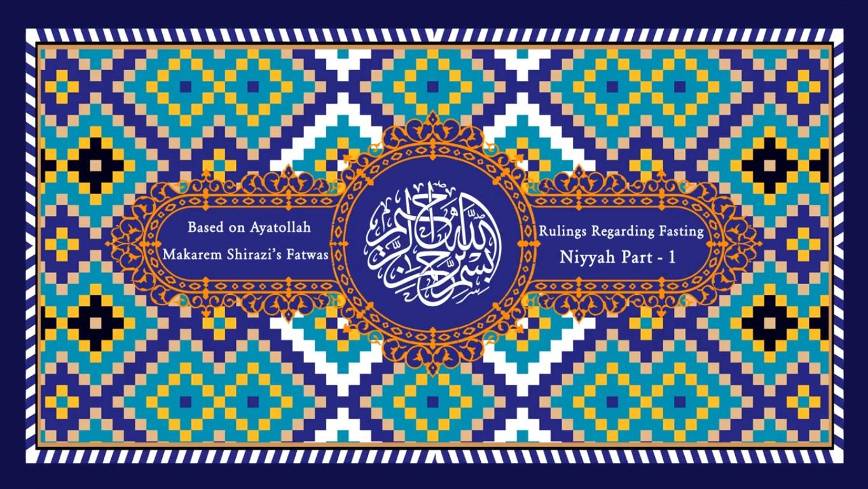 Fast Motion 5: Rulings Regarding Fasting; The Invalidators of Prayer, part 2