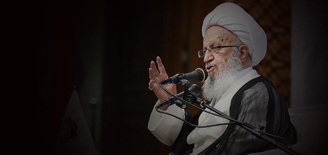 عزاداروں اور انجمنوں کو حضرت آیة اللہ العظمی مکارم شیرازی کی نصیحت / ریڈیو محرم کا افتتاح ایک قابل قدر کام ہے