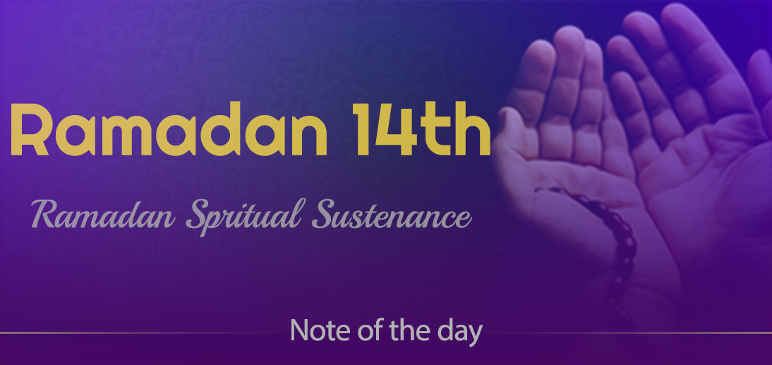 """The International Affairs Division of Ayatollah Makarem Shiraz's Office Offers Dear Brothers and Sisters the Informative Package of """"Ramadan Spiritual Sustenance-14th"""""""