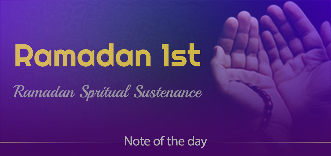 "The International Affairs Division of Ayatollah Makarem Shiraz's Office Offers Dear Brothers and Sisters the Informative Package of ""Ramadan Spiritual Sustenance-1st"""