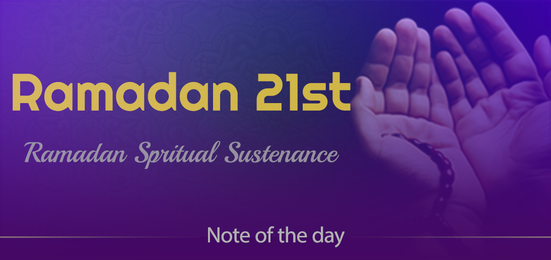 """The International Affairs Division of Ayatollah Makarem Shiraz's Office Offers Dear Brothers and Sisters the Informative Package of """"Ramadan Spiritual Sustenance-21st"""""""