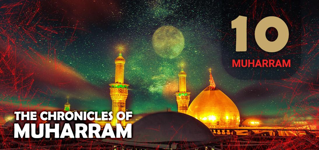 The Events of Muharram 10th as Narrated by Ayatollah Makarem Shirazi