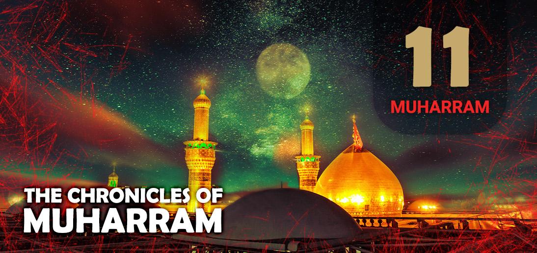 The Events of Muharram 11th as Narrated by Ayatollah Makarem Shirazi