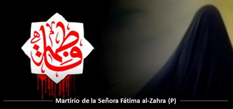 El autosacrificio y el perdón en la conducta de la Señora Fátima al-Zahra (P)