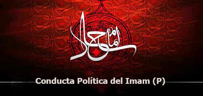 Declaraciones del Ayatolá Makarem Shirazi acerca de la conducta política del Imam Sayyad (P) y sus actividades para vivificar el movimiento de Ashûra