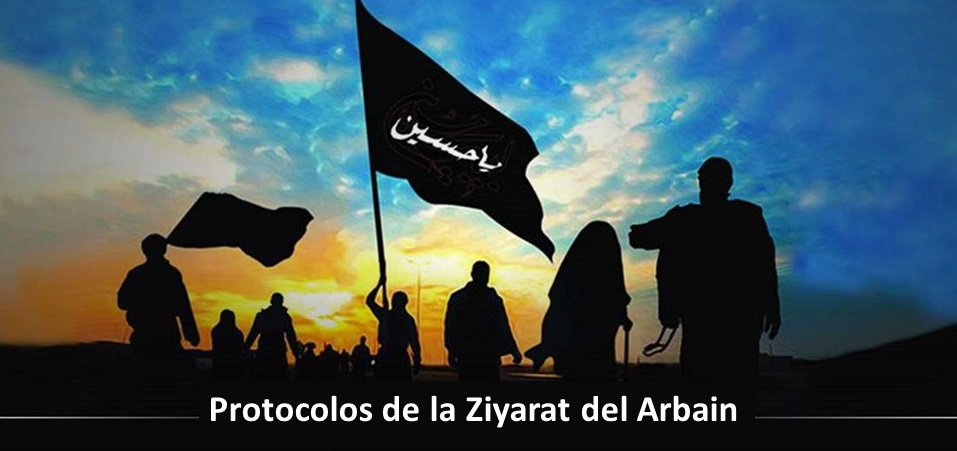 Protocolos de la Ziyarat del Arba'in