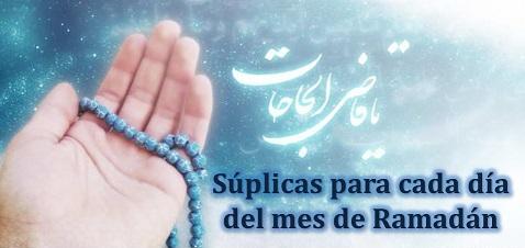 Súplicas para cada día del mes de Ramadán