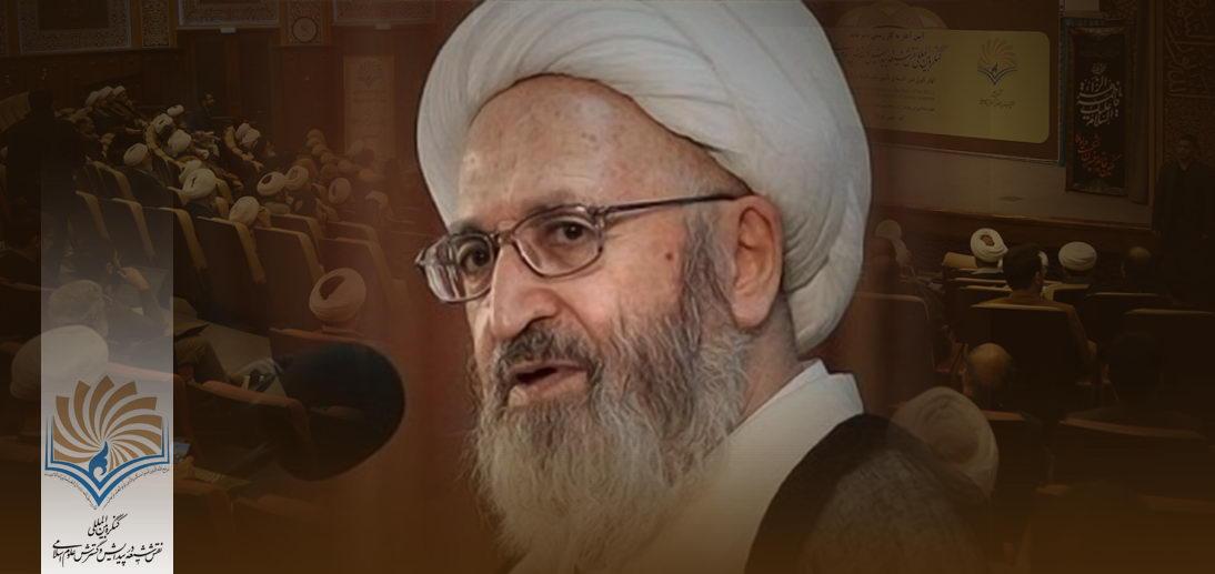 شیعوں کی خدمتیں جس قدر ہیں اس طرح دنیا والوں کے سامنے متعارف نہیں ہوئیں