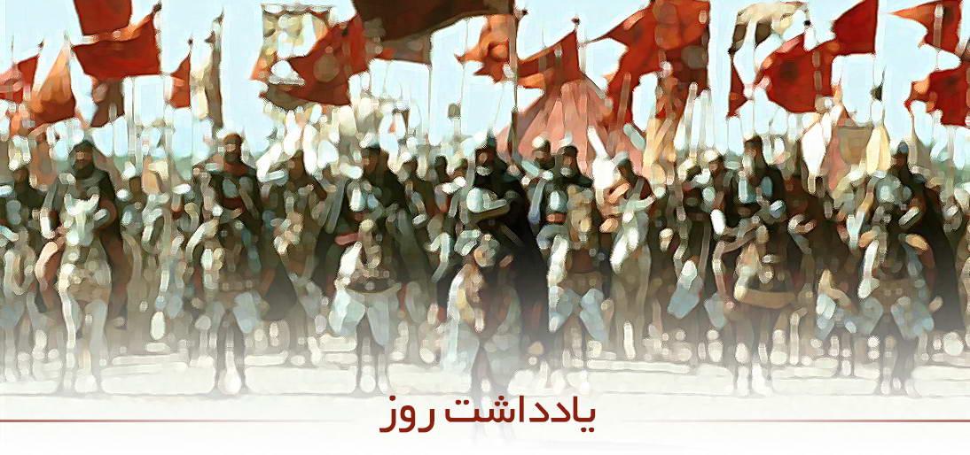 شخصیت شناسی جنایتکاران واقعۀ کربلا از منظر آیت الله العظمی مکارم شیرازی