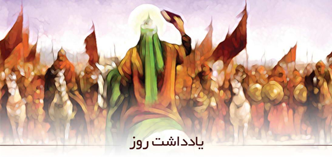 بازخوانی رجزهای امام حسین علیه السلام در کربلا از منظر آیت الله العظمی مکارم شیرازی