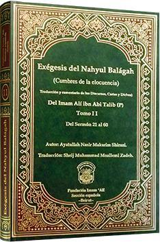 Exégesis del Nahyul Balagah Tomo II