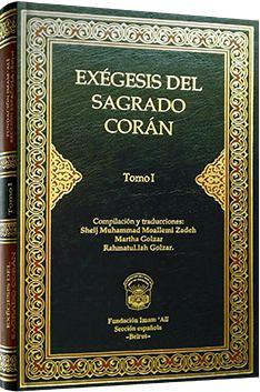 Exégesis del Sagrado Corán Tomo I