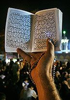 The Nights of Qadr