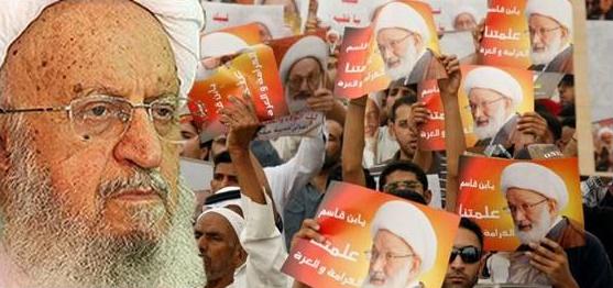 Declaración del Ayatolá Makarem Shirazi sobre la reciente tragedia en Bahréin