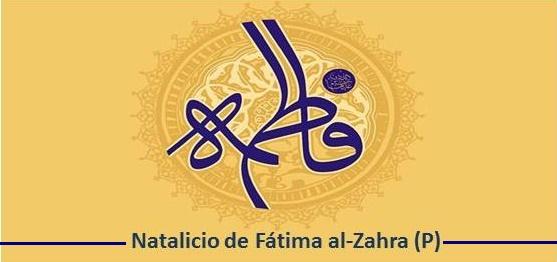 El natalicio de la honorable señora Fátima (P)