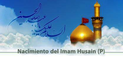 Consejos y enseñanzas de la Escuela del Imam Husain (P)