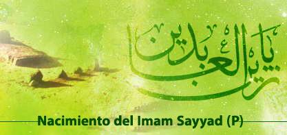 Una reflexión sobre las enseñanzas de la Escuela del Imam Sayyad (P)