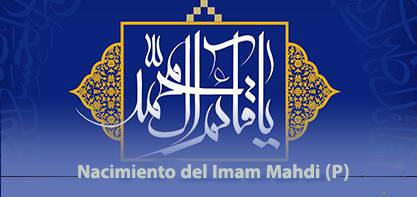 La cultura del Mahdavismo y la esperanza por la manifestación del Imam Mahdi (P)
