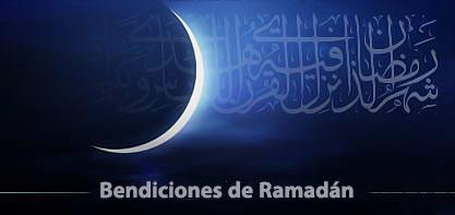 Una reflexión sobre los efectos y bendiciones del mes de Ramadán