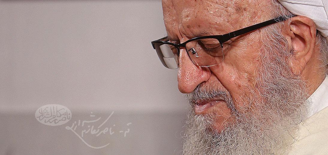 Declaración del Ayatolá Makarem Shirazi sobre el cruel ataque suscitado en dos Iglesias Cristianas en Egipto