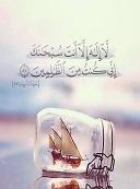 اهمیت ذکر پروردگار در قرآن و احادیث اسلامى