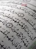 اشتباهات در رسم الخط قرآن عثمان طه