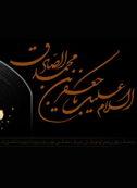 بازشناسی قیام فرهنگی امام صادق علیه السلام در مقابله با جنگ نرم از منظر معظم له