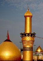 آثار اقامة الشعائر الحسينية