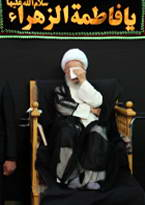 تسلیت شهادت حضرت فاطمه سلام الله علیها