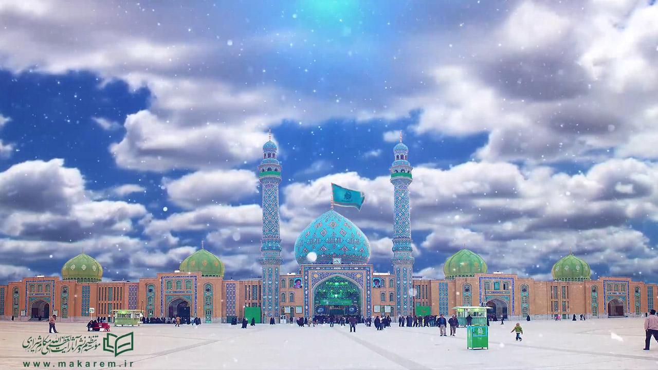 آغاز امامت امام زمان عجّل الله تعالی فرجه الشریف، فصلی جدید در وحدت امت اسلامی