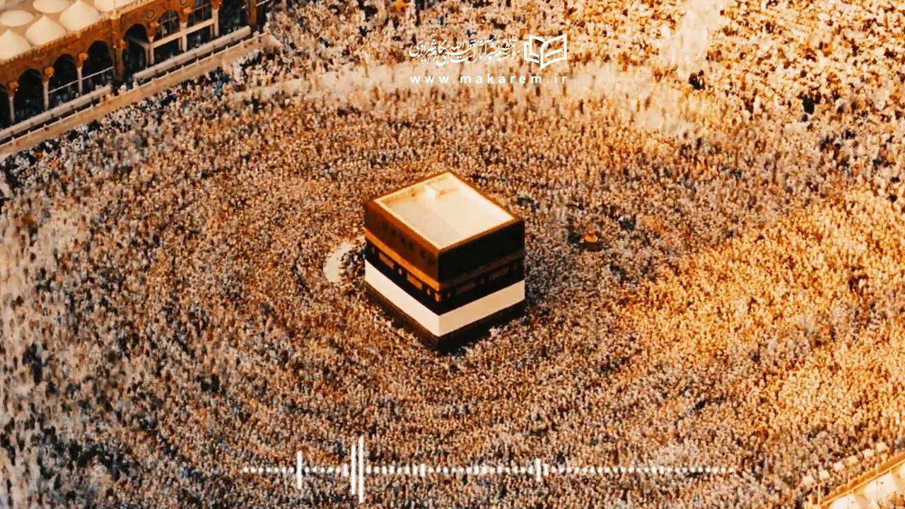 مهدویت؛ حلقه اتصال مسلمین