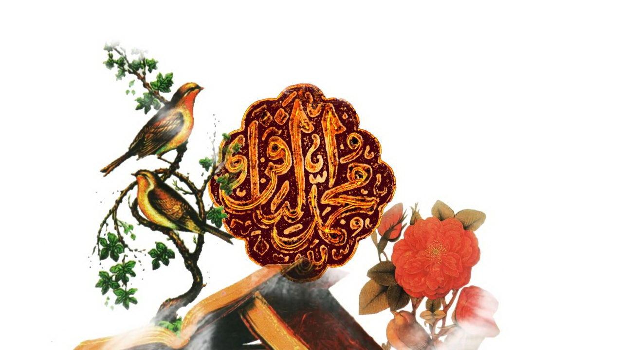 مدح امام باقر علیه السلام