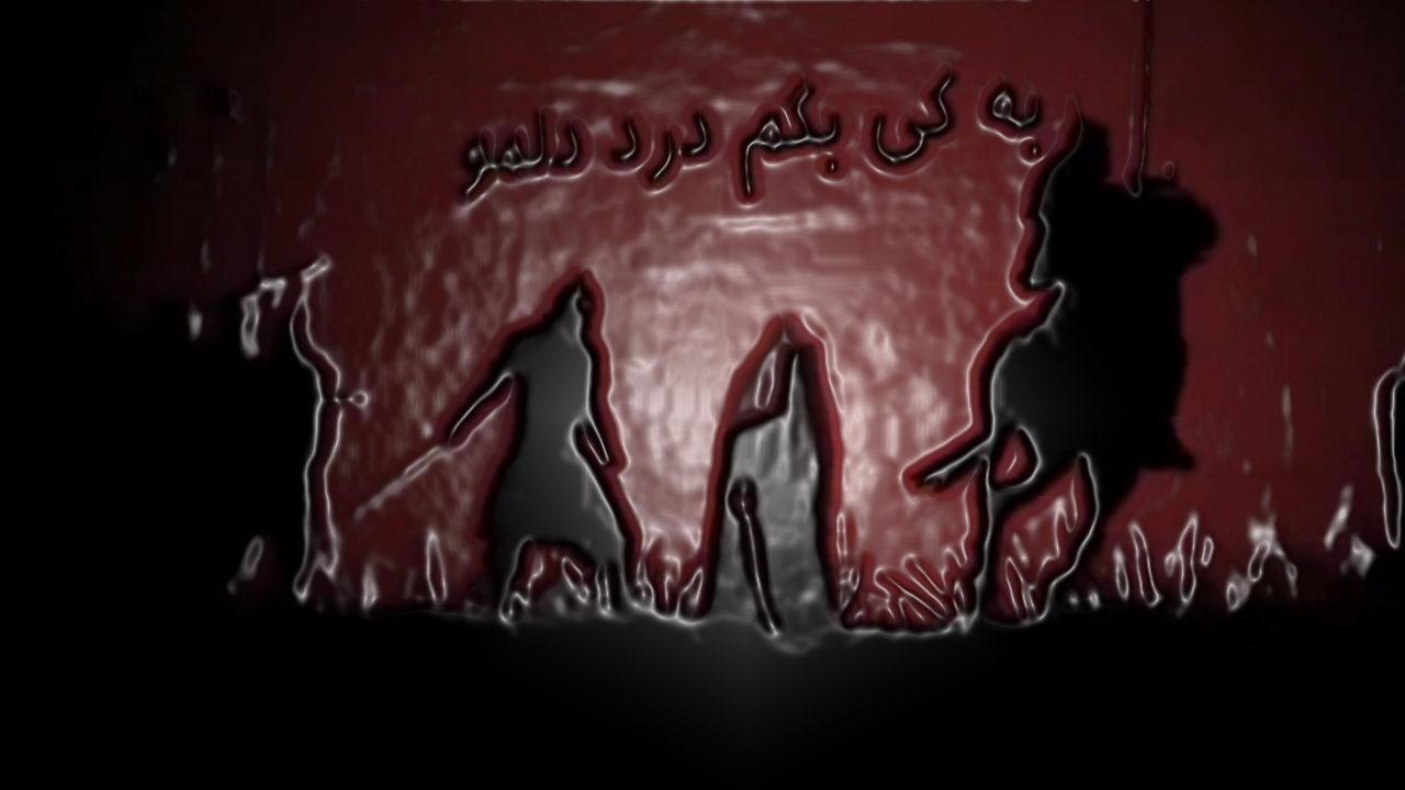 نوای نوحه حضرت زینب سلام الله علیها