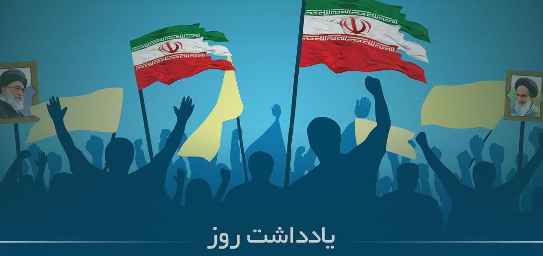 دستاورد های مهم تسخیر لانه جاسوسی آمریکا به روایت آیت الله العظمی مکارم شیرازی
