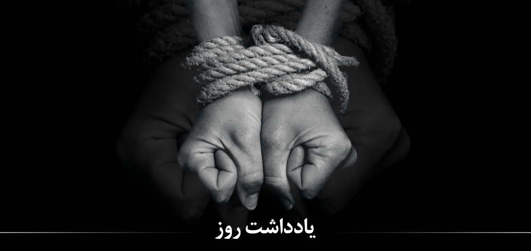 نگاه اسلام به بردهداری از منظر معظم له
