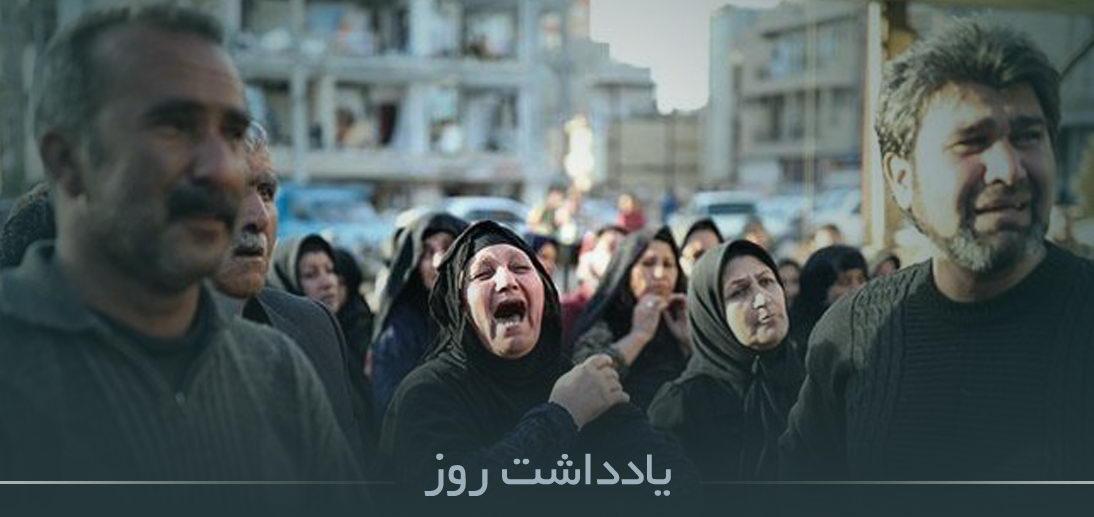 راهکارهای کاهش آثار بلایای طبیعی از منظر آیت الله العظمی مکارم شیرازی