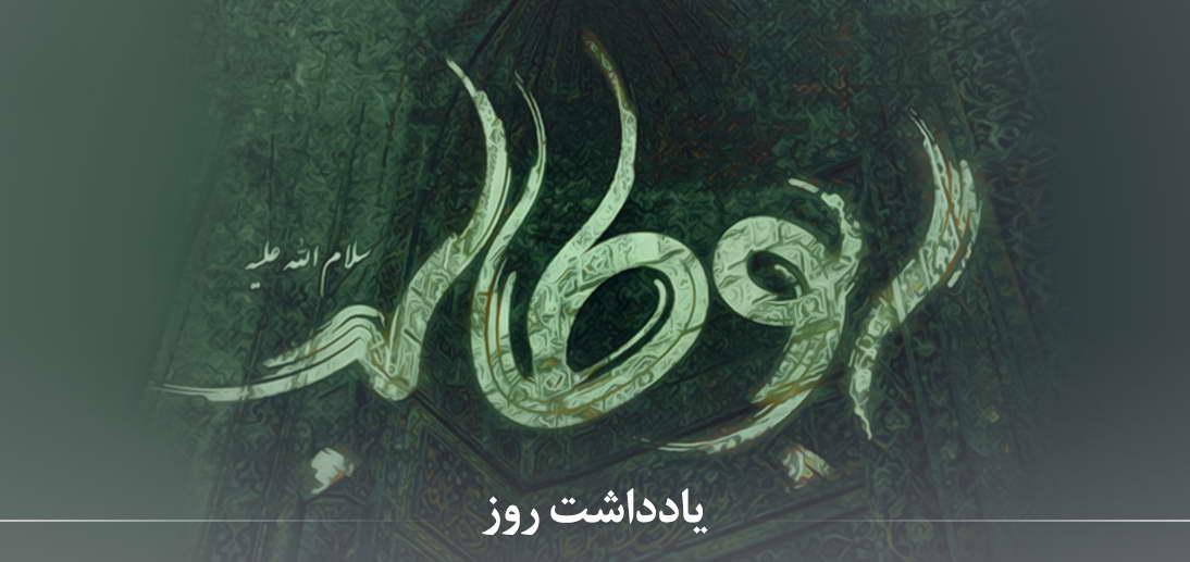 ابوطالب حامی رسالت و مؤمن قریش