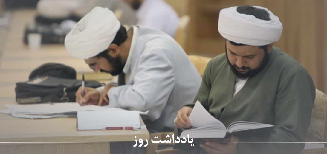 ضرورت و اهمیت کتاب و کتابخوانی از منظر آیت الله العظمی مکارم شیرازی