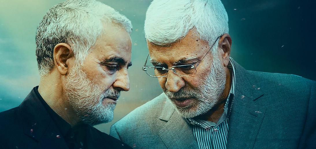 Arba'in Ceremony of Martyrs, Hajj Qasem Soleimani and Abu-Mahdi al-Muhandis