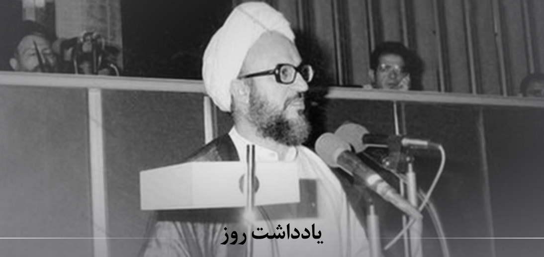 فرآیند تصویب قانون اساسی به روایت آیت الله العظمی مکارم شیرازی