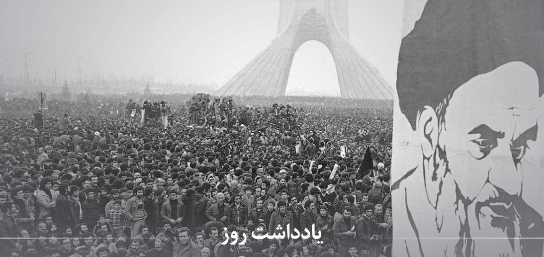 ماهیت و ویژگی های انقلاب اسلامی ایران از منظر آیت الله العظمی مکارم شیرازی