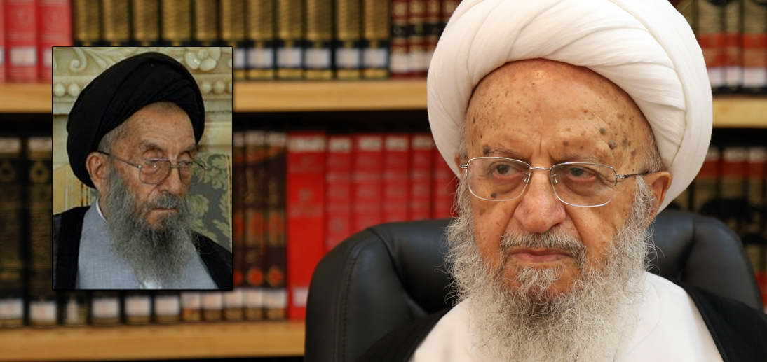 پیام تسلیت معظم له به مناسبت رحلت آیت الله حاج سید ابوالفضل میرمحمدی