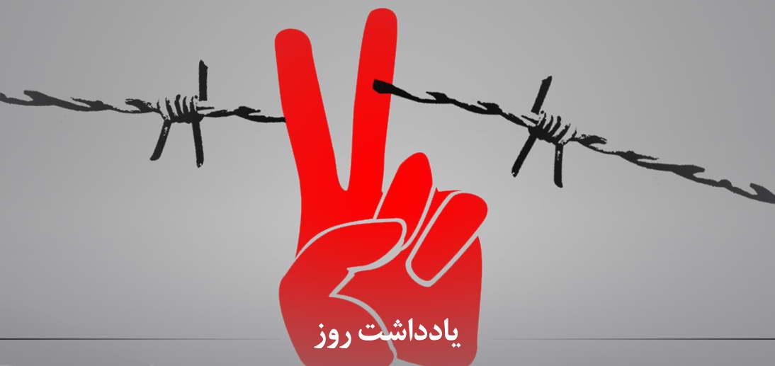 نهضت های مقاومت اسلامی از منظر آیت الله العظمی مکارم شیرازی