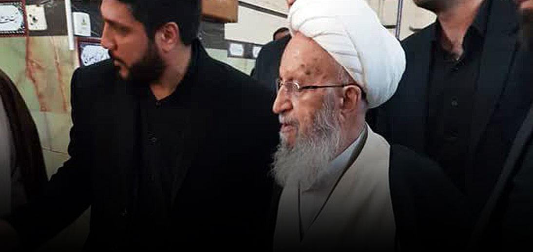 حضور آیت الله العظمی مکارم شیرازی در مراسم تشییع پیکر شهید حاج قاسم سلیمانی