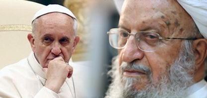 Carta del Ayatolá Makarem Shirazi al Papa Francisco, Líder de los Católicos del mundo