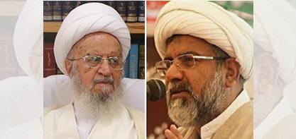 The letter of Allama Nasir Abbas Jafari to Grand Ayatollah Makarem Shirazi