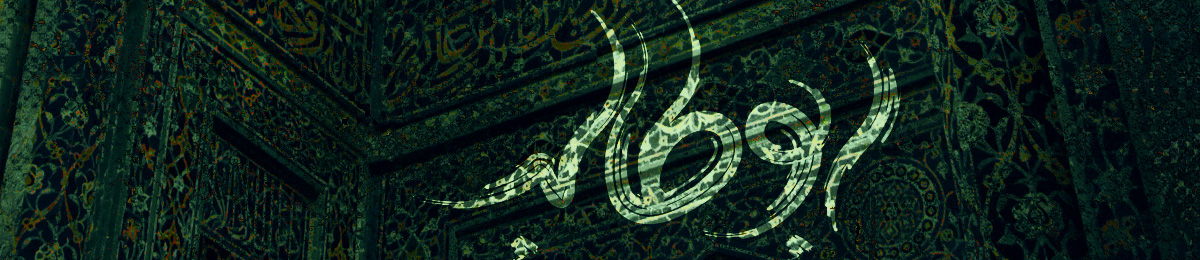 Abuṭālib, The Believer of the Quraysh