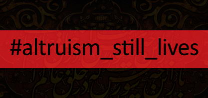 "The ""#altruism_still_lives"" Campaign"