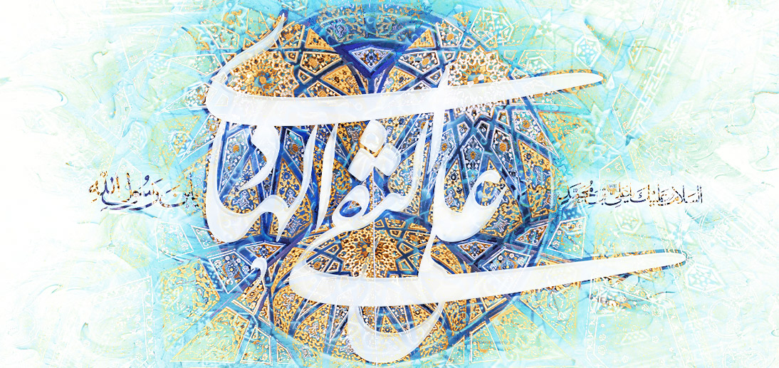 A Reflection on the Influential Teachings of Imam al-Hādī (ʿa) from the Viewpoint of Grand Ayatollah Makarem Shirazi
