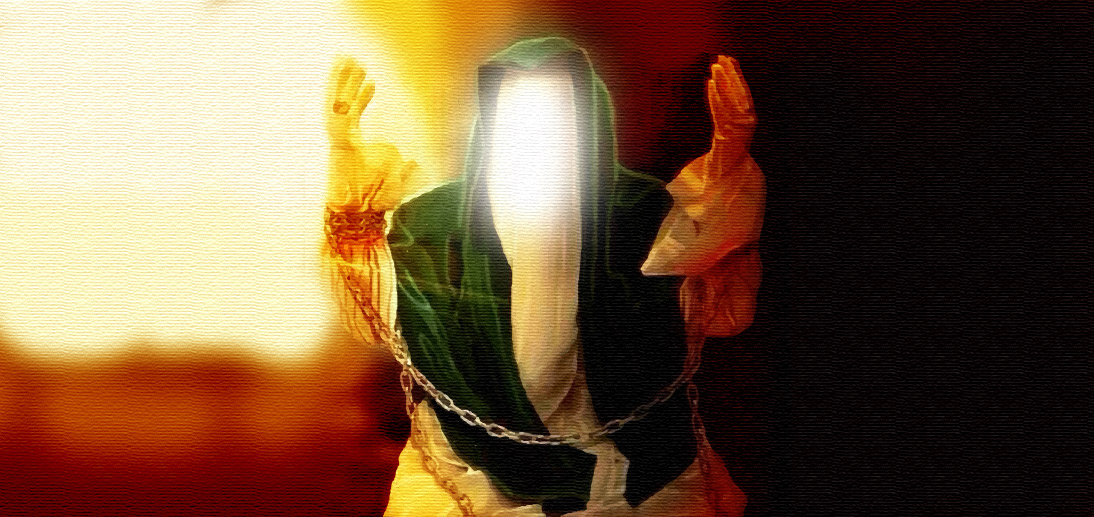 The Political Role of Imam Al-Sajjad (ʿa) in Reviving the Revolution of Ashura from the Viewpoint of Ayatollah Makarem Shirazi